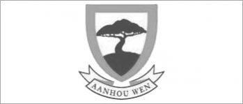aanhou-wen-349x149